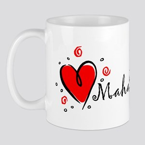 """I Love You"" [Tagalog] Mug"